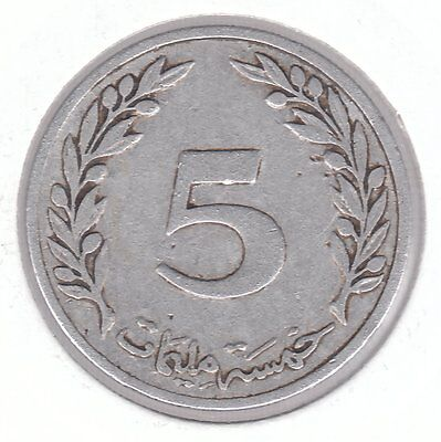 Tunisia 1960 5 Millim Aluminum Coin - Oak Tree