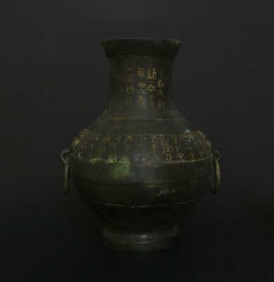 Fine Large Perfect Antique Chinese Bronze Pot -22cm