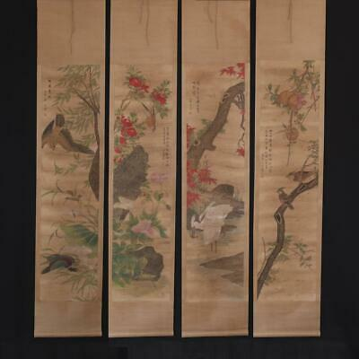 Fine Chinese Hand-painting Painting Four Scroll Ma Quan Marked-flower bird