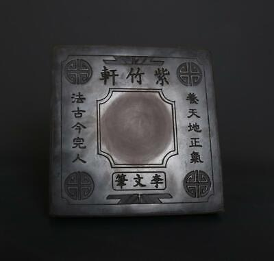 Perfect Antique Chinese Carved Inkstone with Zizhuxuan Marked