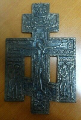 Antique orthodox russian Icon brass bronze Jesus Christ Mary crucifix 19 c