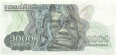 Cambodia  1000  Riels  ND. 1972  P 17  Sign. # 13  Uncirculated Banknote D30