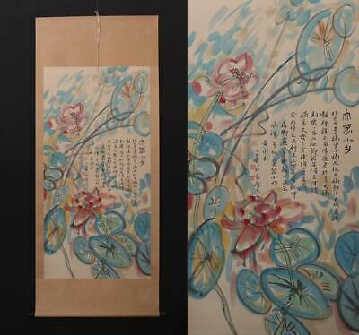 Fine Old Chinese Hand-painting Painting Scroll Huang Yongyu Marked-louts flower