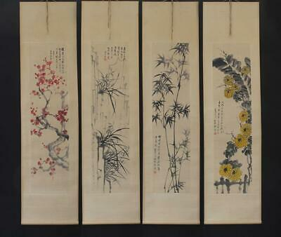 Fine Chinese Hand-painting Painting Four Scroll Zheng Banqiao Marked-four flower