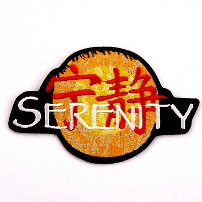 NEW UNUSED Serenity Movie Security Shield Embroidered Logo Patch Firefly TV