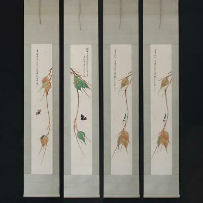 Fine Chinese Hand-painting Painting Four Scroll Qi Baishi Marked-insect