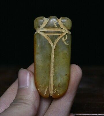 """2.4"""" Rare Old Chinese """"Hong Shan"""" Culture Jade Stone Carved Cicada Birds Pendant"""