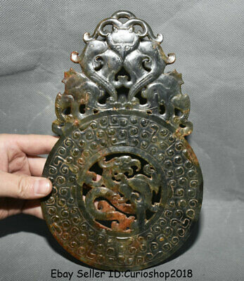 "8.8"" China Han Dynasty Hetian Old Jade Carved Dynasty Dragon Beast Person ""Bi"""