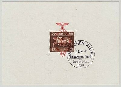 Germany Third Reich Brown Ribbon S-Sheet 1937 first day cancelled      (11039