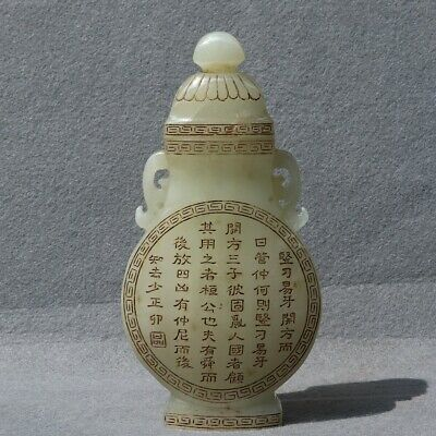 China Exquisite Hand-carved Text Carving Hetian jade bottle / pot