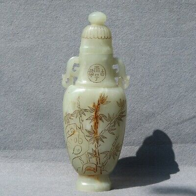 China Exquisite Hand-carved bamboo Text Carving Hetian jade bottle / pot