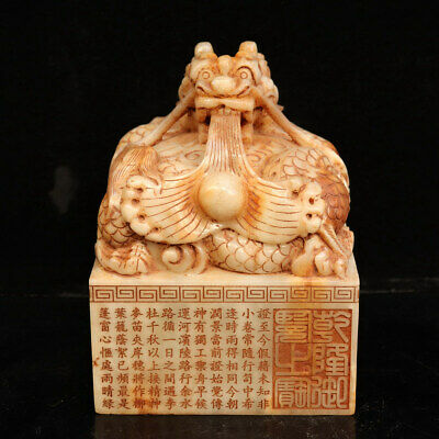 Chinese Exquisite Hand-carved Dragon carving Hetian jade seal