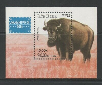 Thematic Stamps Animals - LAOS 1986 AMERIPEX BISON MS905 mint