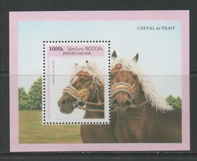 Thematic Stamps Animals - LAOS 1996 SDDLE HORSES MS1529 mint