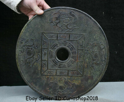 "11.8"" Old Chinese Dynasty Natural Xiu Jade Carved Four great beasts Round Bi"