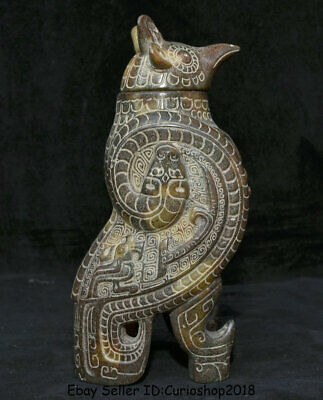 "8.8"" Antique Old China Han Dynasty Hetian Jade Eagle Birds Zun drinking vessel"