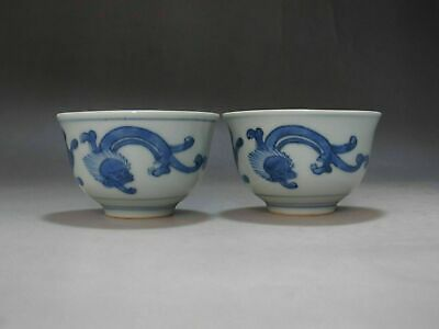 CH0080 Two cups Chinese Blue and white porcelain Cup Hand a Cup Chinese dragon