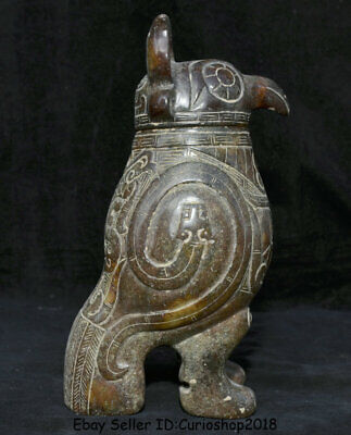 "9.6"" Antique Old China Han Dynasty Hetian Jade Carved Birds Zun drinking vessel"