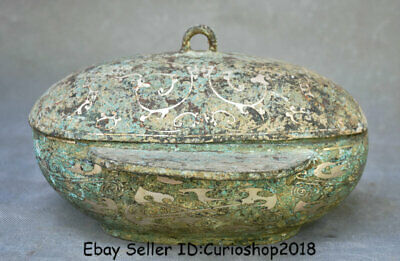 "9.2"" Old Chinese Bronze Ware Silver Dynasty Lids Pot Jar Crock Food vessels Box"