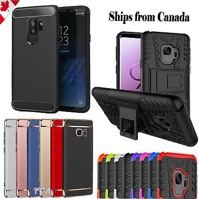 For Samsung Galaxy S9 S8 / Plus Case Heavy Duty Hard Shockproof Screen Protector