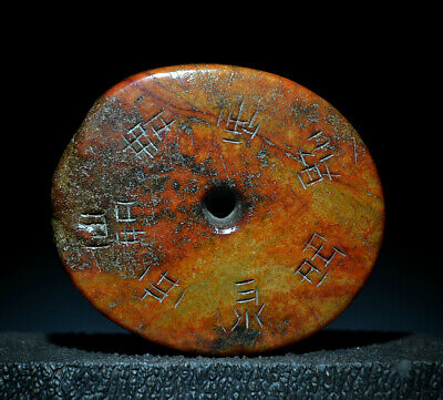 Amazing Chinese Jade Carved Oval Shaped Bi Disc With Ancient Words 3.34""