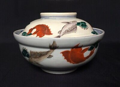 RARE 19th Century Antique Chinese Koi Fish Covered Porcelain Bowl Gold Knot Mark