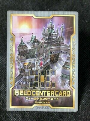 Yu-Gi-Oh Field Center Card Japanese Yugioh World Championship 2020