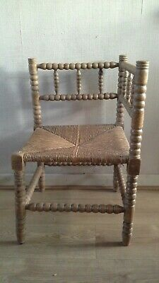 Vintage Antiqeu Wooden bobbin chair, corner, wicker, art/ craft,