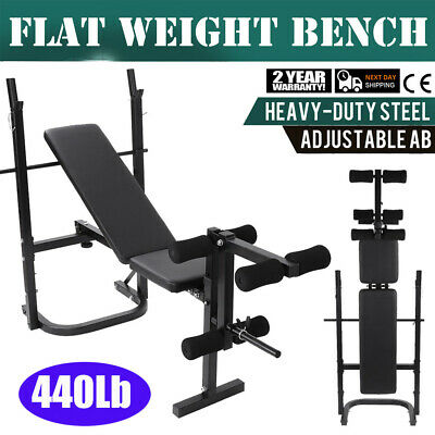 Adjustable Workout Bench Lie Sit Rack Weight Lifting Olympic Gym Folding Flat Ab