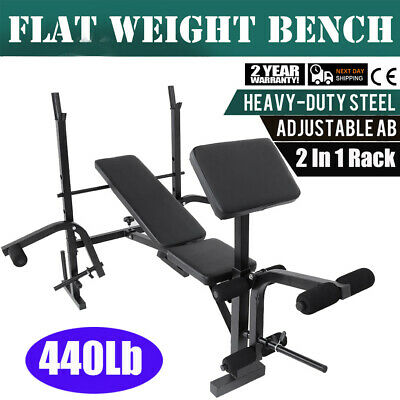 Workout Bench Fitness Lie Sit Adjustable Rack WeightLifting Barbell Training US