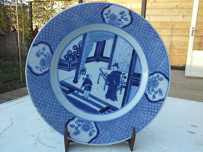 #1 Kangxi Period Chinese Blue White Porcelain Plate Pagode Figure Chenghua Mark
