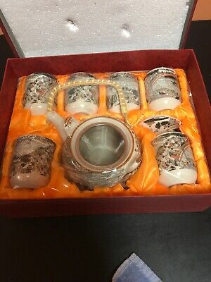 Chinese Tea Set. 7 Piece Set.  Floral Pattern. Unopened With Decorative Box