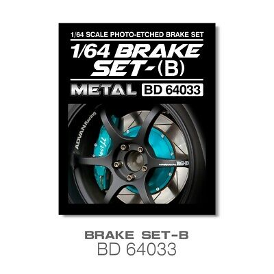 BNDS New Hot 1/64 scale Metal Brake Disc set Silver for Custom Model Car parts
