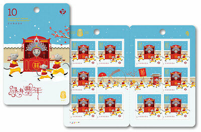 2020 Canada - Year of the Rat - Booklet of 10 Permanent Stamps - MNH