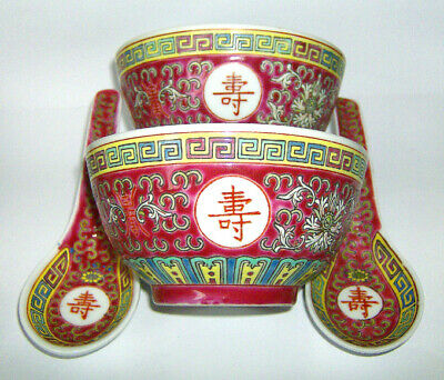 TWO Chinese MUN SHOU PATTERN bowls and spoons MAGENTA COLOUR 114mm in diameter