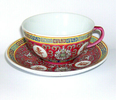 HAND painted Chinese CUP & SAUCER (MAGENTA MUN SHOU pattern)excellent condition