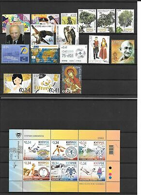 CYPRUS/2019, Complete Year Set (Stamps + FDC's), MNH