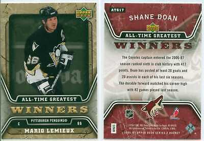 2006-07 Upper Deck All Time Greatest Various (You pick)