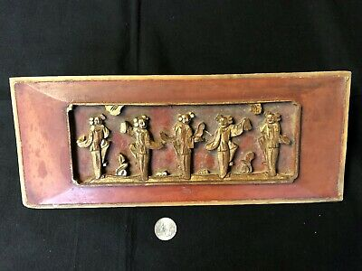 Antique Chinese Carved Solid Wood Panel- Very Decorative