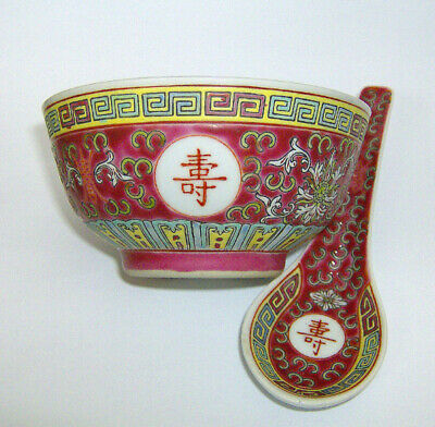Chinese  magenta bowl and spoon MUN SHOU design 115mm in diameter ( excellent )