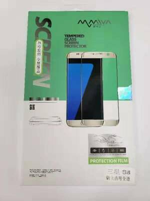 For Samsung Galaxy S8 3D Curved Case Friendly Tempered Glass Screen Protector