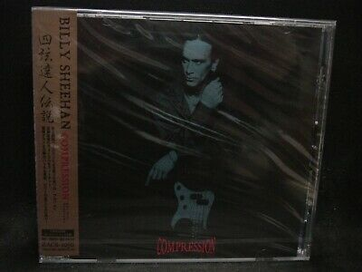 BILLY SHEEHAN Compression + 1 JAPAN CD Mr. Big Sons Of Apollo Steve Vai T.Bossio