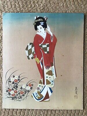 Oriental Lady. 100 Year Old Painting