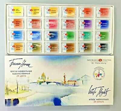White Nights Watercolor Paints 24 Pans Set Nevskaya Palitra St.Petersburg Russia