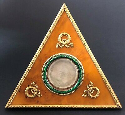 Antique Imperial Russian Karelian Birch Enameled Picture Frame