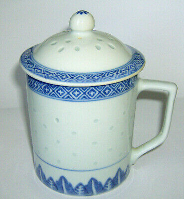 Chinese BLUE & WHITE lidded mug (RICE PATTERN design) excellent condition