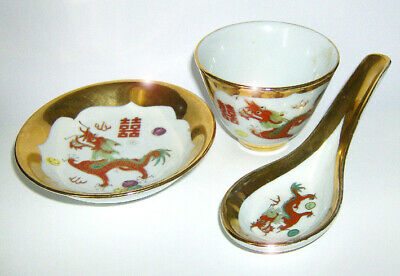 Chinese SIP CUP / SPOON /& SMALL DISH / ( DRAGON pattern ) excellent condition