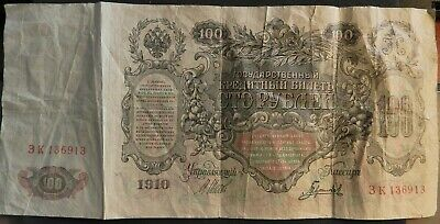 1910 Russian 100 Rouble Banknote Large Worn Condition