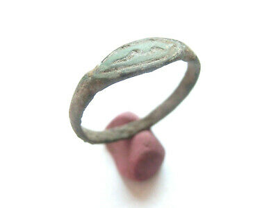 Ancient CELTIC Bronze Ring  DRUID SYMBOL Engraved > *La Tene* Period - 300 BC