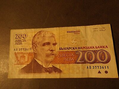 Bulgaria 200 Leve Bank Note Crisp But Used